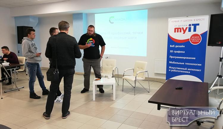 В Брестском Технопарке рассказывали о тестировании ПО брестским программистам