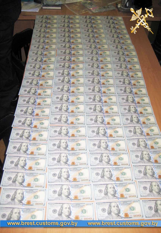 Незадекларированная валюта на белорусско-украинской границе
