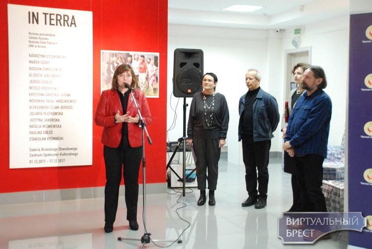 Выставка «IN TERRA» в Бресте... Искусство, вызывающее споры