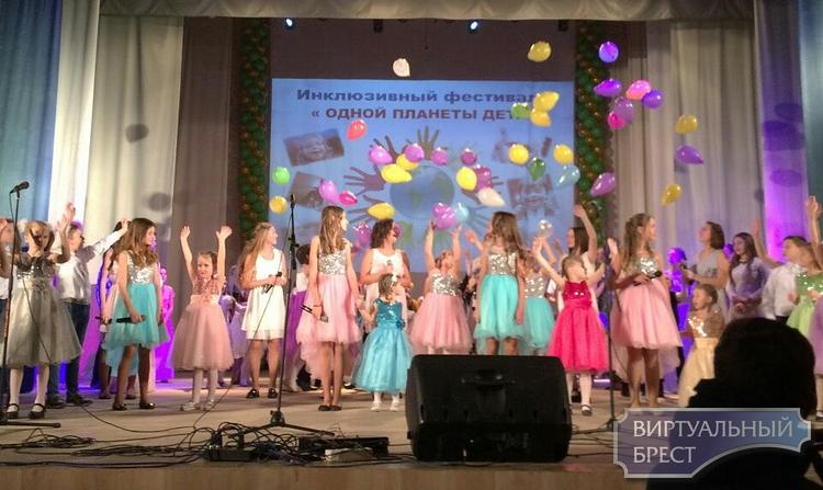 Состоялся ежегодный инклюзивный межрегиональный фестиваль «Одной планеты дети»