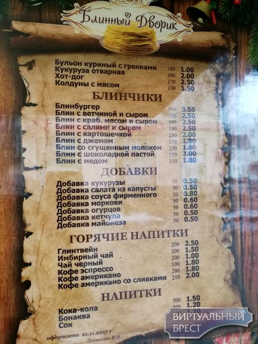 """Ярмарка """"с глинтвейном"""" на Ленина уже работает. Что по чём?"""