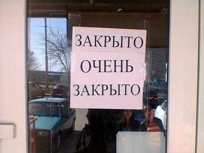 Во что сейчас выгодно вложить деньги? В окна ПВХ с бесплатной установкой!