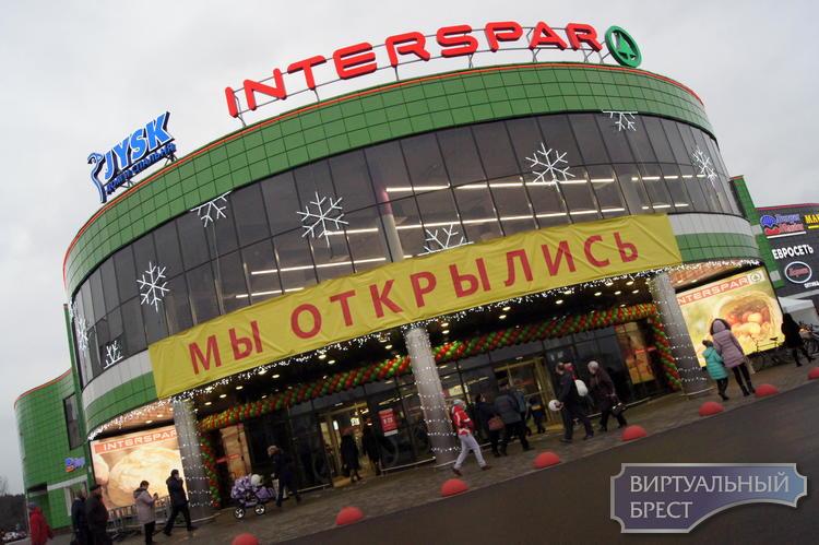 Дождались! Jysk и Interspar распахнули двери для покупателей в Бресте. Как это было?