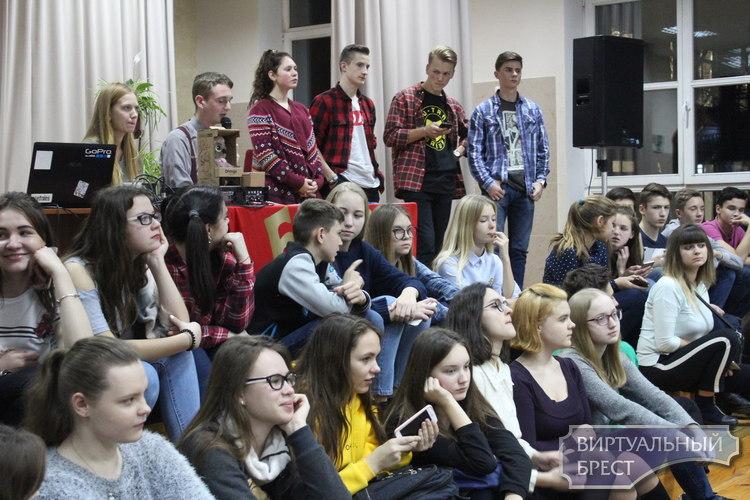 Эпицентром интеллекта на прошедшей неделе стало ГУО «Средняя школа №3 города Бреста»