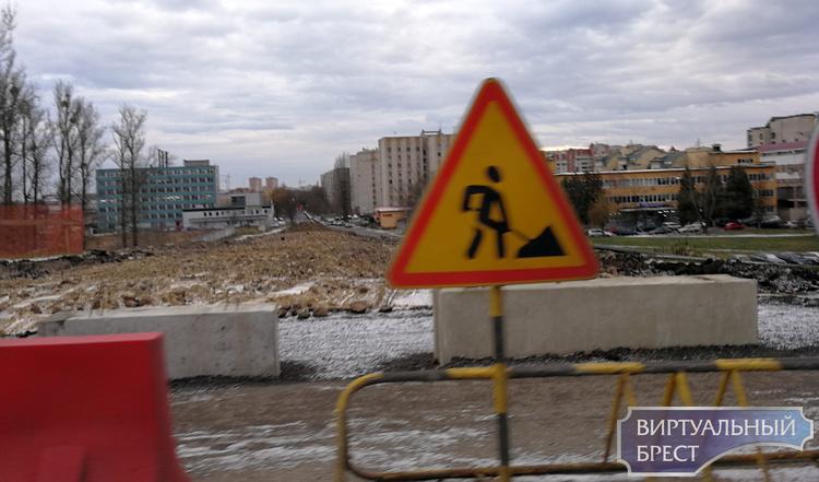 Начался основной этап реконструкции Кобринского моста