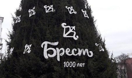 В Бресте главную елку украшают игрушками в виде логотипа к 1000-летию города
