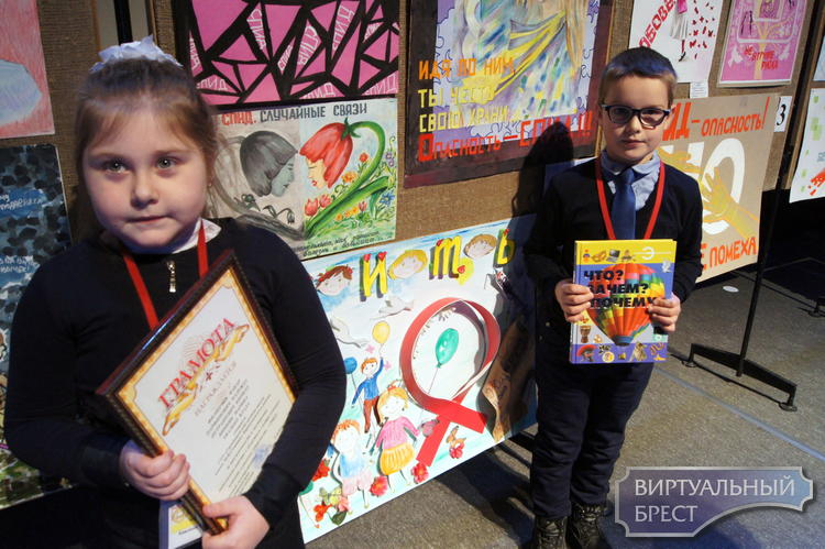 Состоялось награждение победителей смотра-конкурса плаката и рисунка «Опасность СПИД»