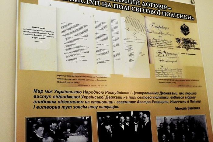 Столетие дипломатии Украины представили на выставке в Бресте