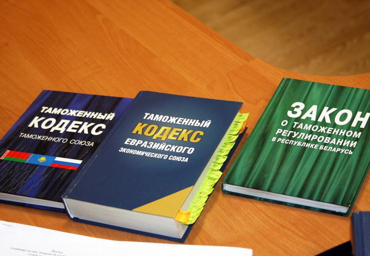 Таможенный кодекс ЕАЭС вступит в силу с 1 января 2018 года