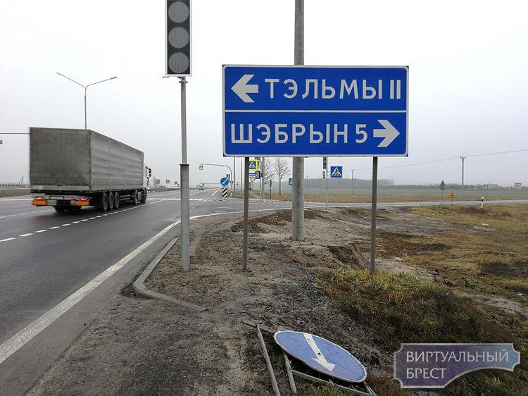 На перекрёстке Тельмы-2 - Щебрин - трасса М1 появился светофор и пешеходный переход