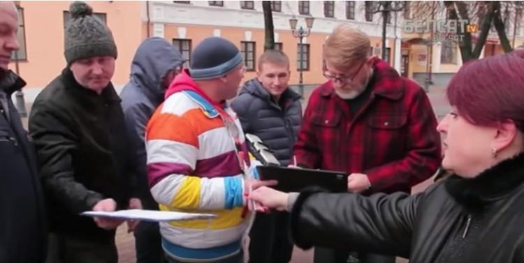 Как в Бресте собирали подписи против строительства аккумуляторного завода
