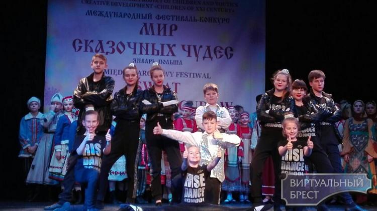"""Театр танца """"Райз Дэнс"""" представил Брест и Республику Беларусь на зарубежных конкурсах"""