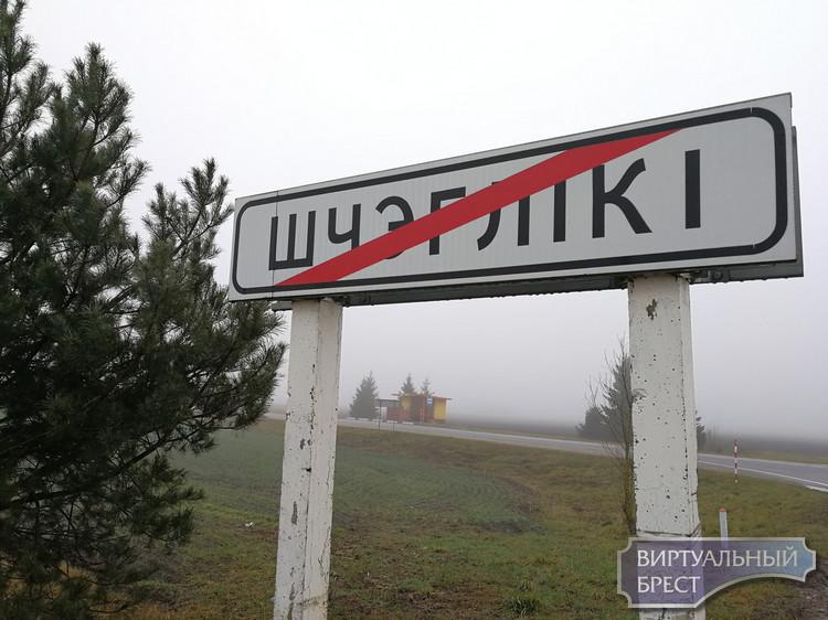 Деревни вокруг Жабинки включат в состав города-спутника, улицы переименуют