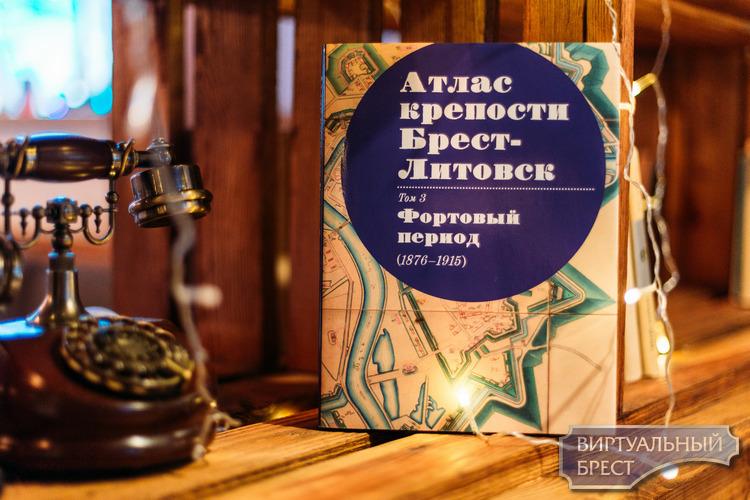 Фонд развития Брестской крепости представляет материалы, которые почти столетие пролежали под грифом «секретно»