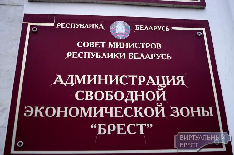 """Новый резидент СЭЗ """"Брест"""" займется выращиванием и переработкой ягод"""