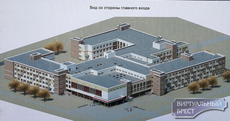 Школу с блоком начальных классов на 1480 учеников и детский сад строят в ЮЗМР-2 в Бресте
