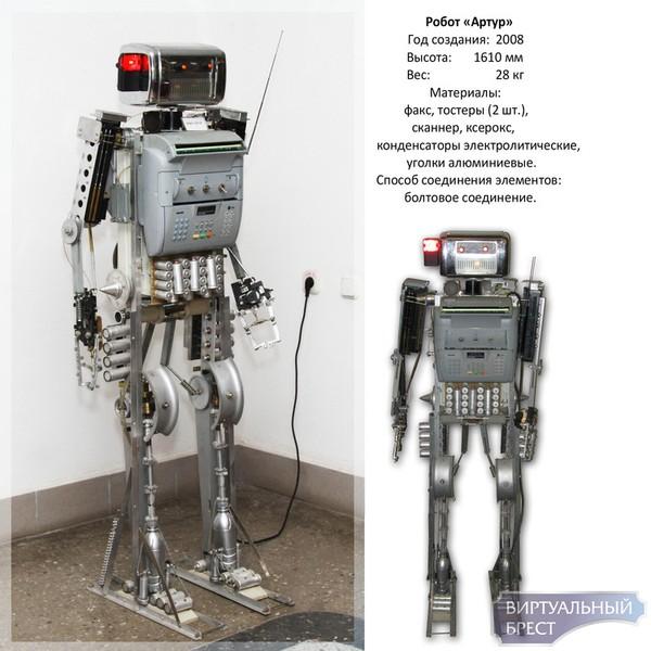 Энтузиасты развивают робототехнику в Бресте и учат этому искусству детей