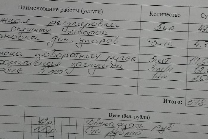 Кто и как охотится на деньги белорусских пенсионеров