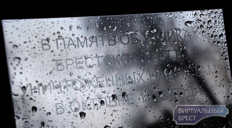 Главный раввин России Берл Лазар прислал письмо на адрес Брестского горисполкома