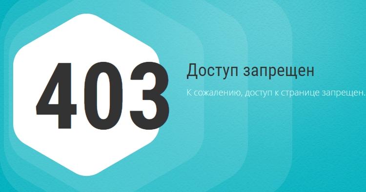 «Улей» закрыл сбор средств на поддержку кампании против завода АКБ. Деньги вернут отправителям