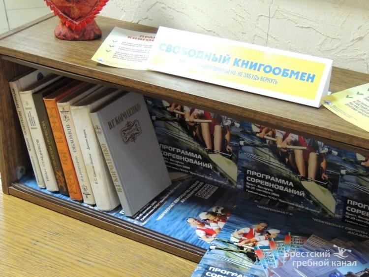 Международный день дарения книг в Бресте наравне с Днем влюбленных