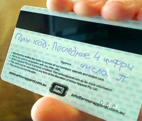 Молодые люди пришли в гости к другу и забрали у его бабушки банковскую карточку