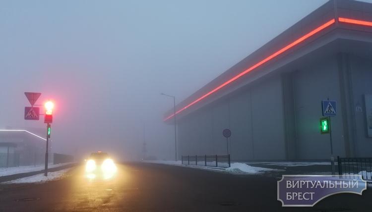 Внимание! Густой туман окутал Брестскую область и город