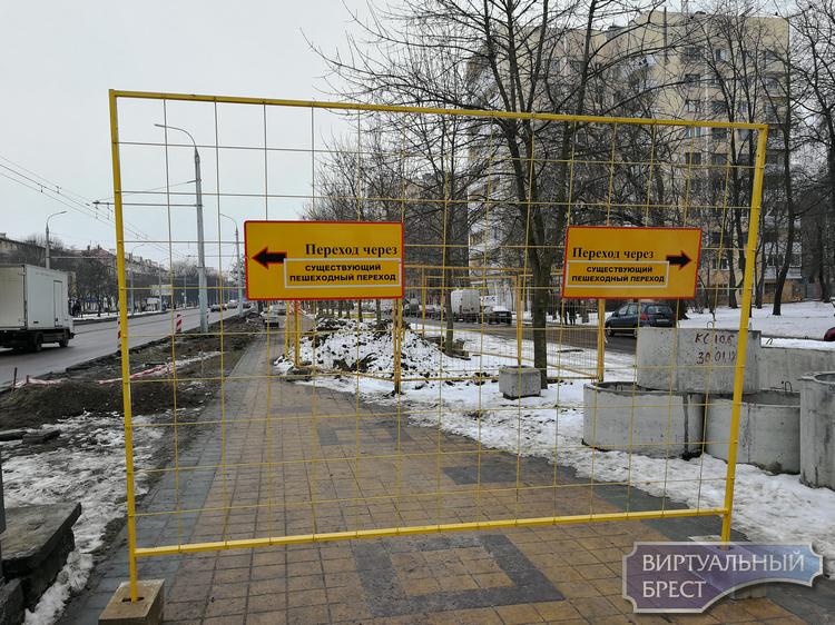 Кобринский мост укрепили, Машерова до остановки МОПРа перекрыли для пешеходов