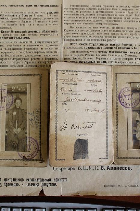 Столетие Брестского мира в раритетах краеведческого музея