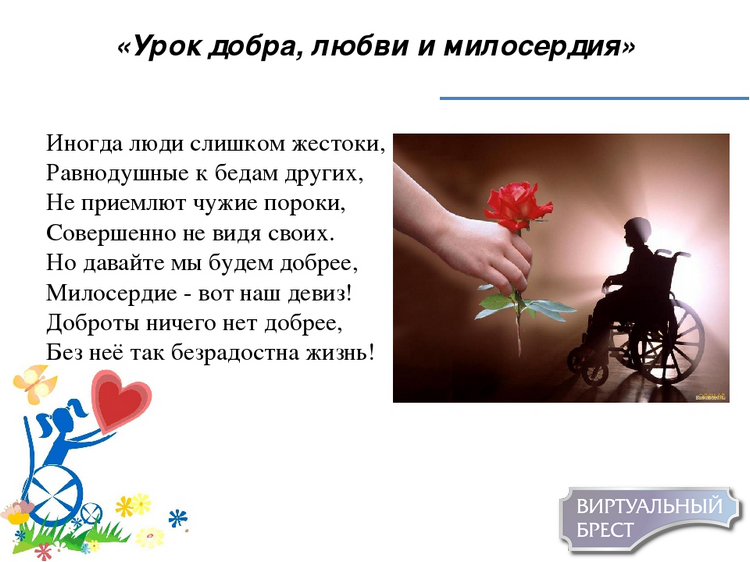 Помочь может каждый! ЦКРОиР «Веда»: дом, где живет доброта