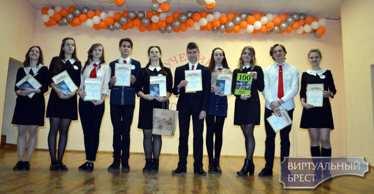 В ГУО «Средняя школа № 7 г. Бреста» прошел интеллектуальный конкурс «Ученик года»