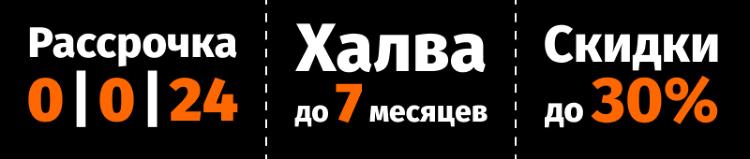 Скидки 5-8 марта до 30% в честь открытия Xistore крупнейшей сети магазинов Xiaomi!