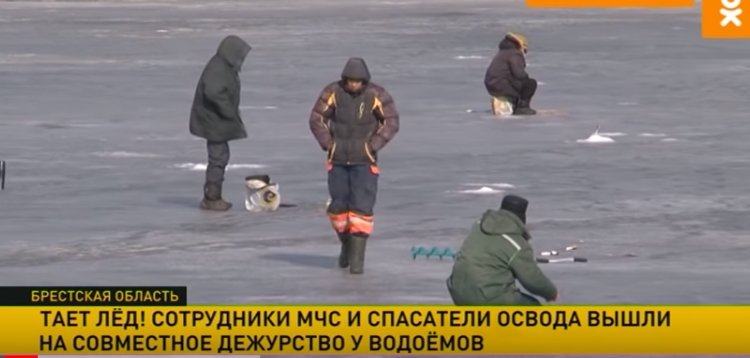 Осторожно: тает лед! ОСВОД и МЧС вышли на совместное дежурство