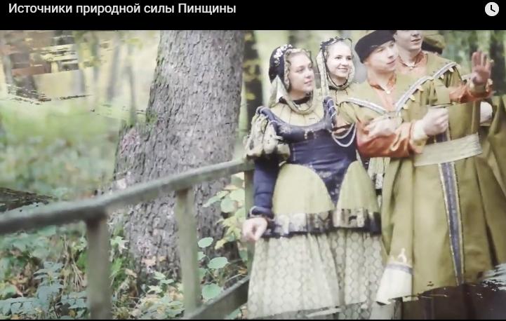 «Содружество Полесья» выпустило промо-ролик о природных памятниках Пинского района