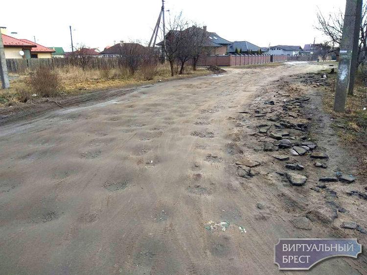 """Дороги в частном секторе на Берёзовке превратились в непроходимый """"квест"""""""