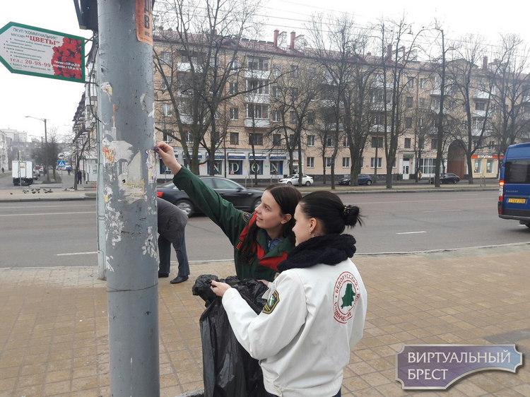 Молодежь Бреста приступила к наведению порядка в городе