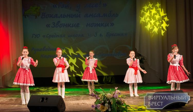 Состоялся гала-концерт финалистов городского конкурса «Золотой петушок»
