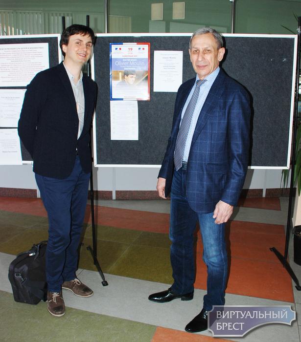 Брест посетил известный французский пианист Оливье Мулен