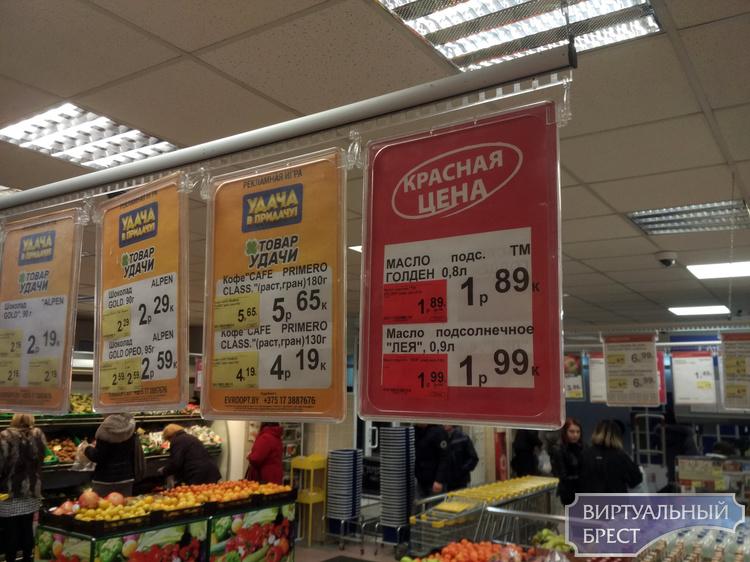 Как не обмануться, покупая продукты. Смотри «честную цену» или считай на калькуляторе