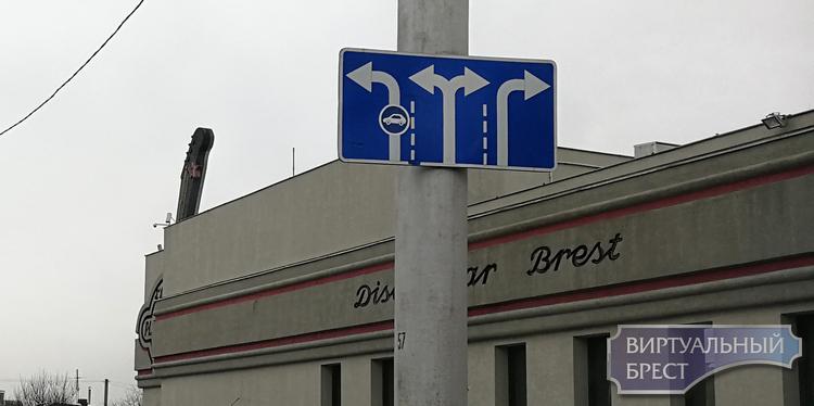 Со средней полосы ул. Я.Купалы разрешен правый поворот на улицу Пионерскую