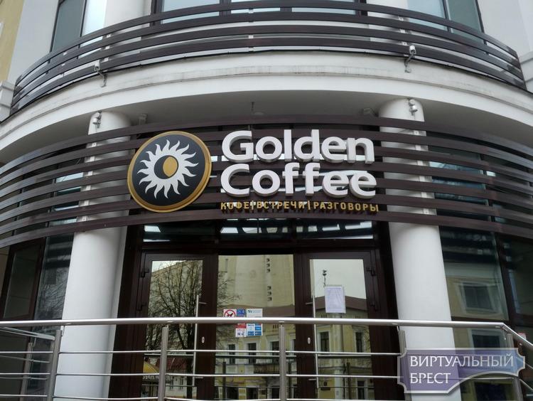«Лови момент» откроется на месте «Золотого кофе» в торговом центре «Didas Persia»