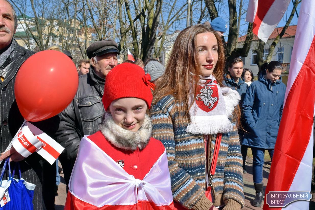 25 марта 2018 года, День Воли в Бресте, 100 лет БНР. Как это было