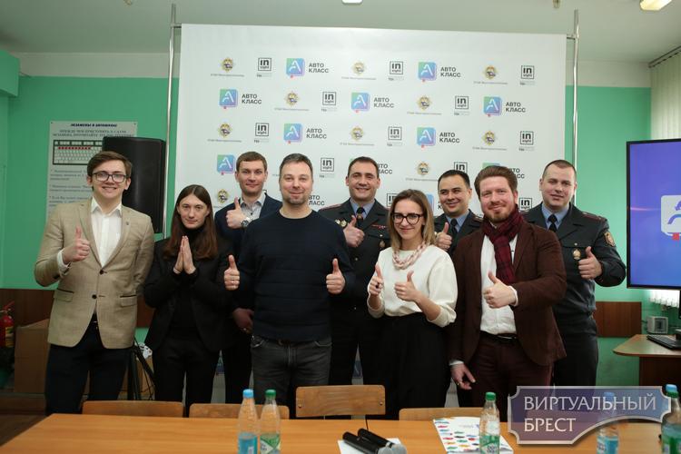 ГАИ и стартап-акселератор запустили мобильное приложение для изучения ПДД