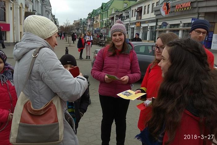 Как брестские и немецкие школьники собирали деньги для больного ребенка