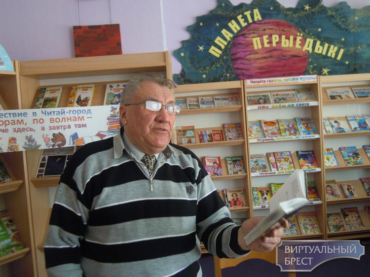 """У Жабінкаўскай дзіцячай бібліятэцы адбылося свята """"Читающее королевство"""""""