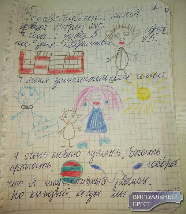220 заявок прислали жители Бреста на установку детских комплексов во дворах