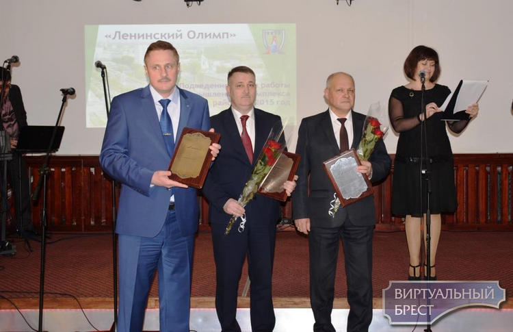 Ленинский район - район традиций. Славим человека труда