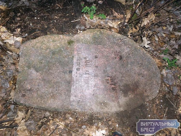 """В Брестском парке нашли камень с надписью """"... заложен в честь 60-летия Великого Октября"""""""