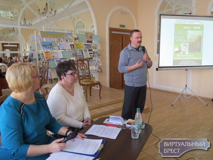 Состоялась презентация поэтического сборника «Доброго пути!»