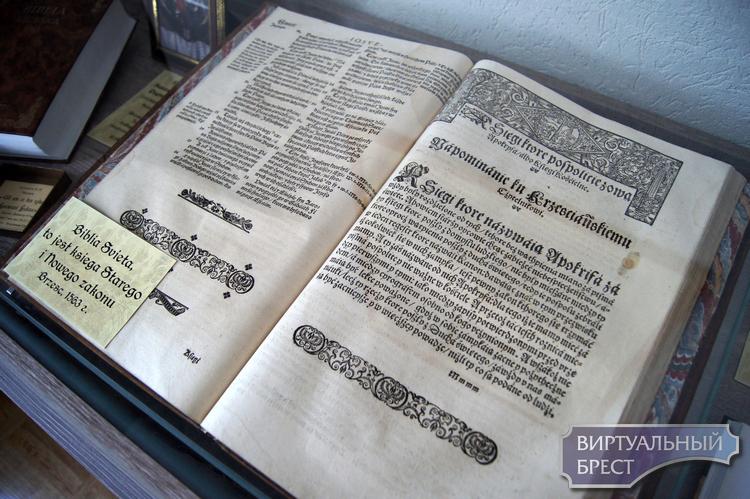 Эксперт из Германии Иоганнес Раймер изучил документы, хранящиеся в брестской библиотеке